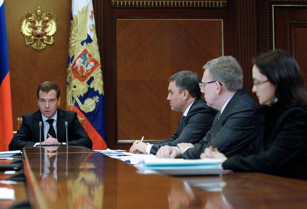 Дмитрий Медведев провел совещание по экономическим вопросам