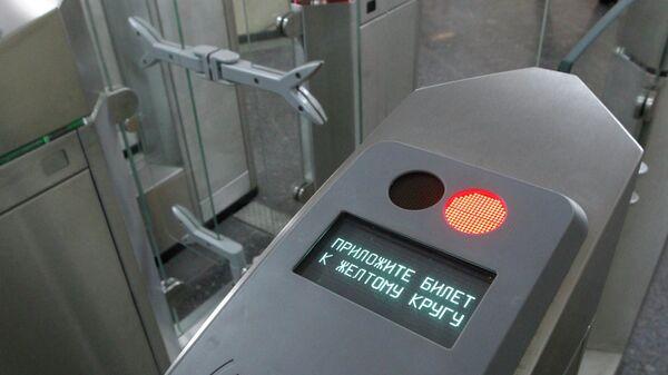 Валидатор в московском метро