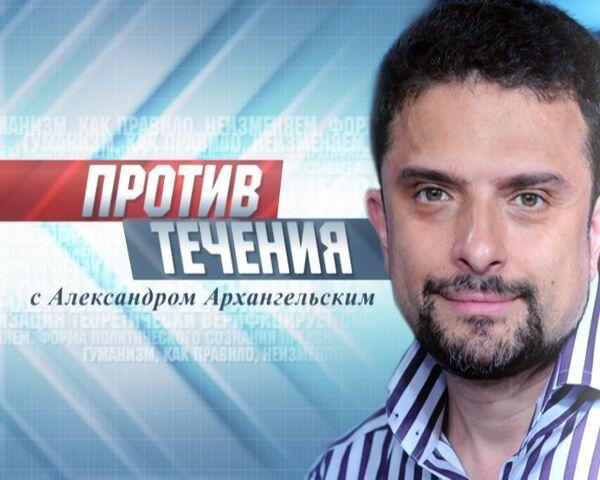 В Москве доверие утратил и даже Ригу напугал: история в духе Лужкова