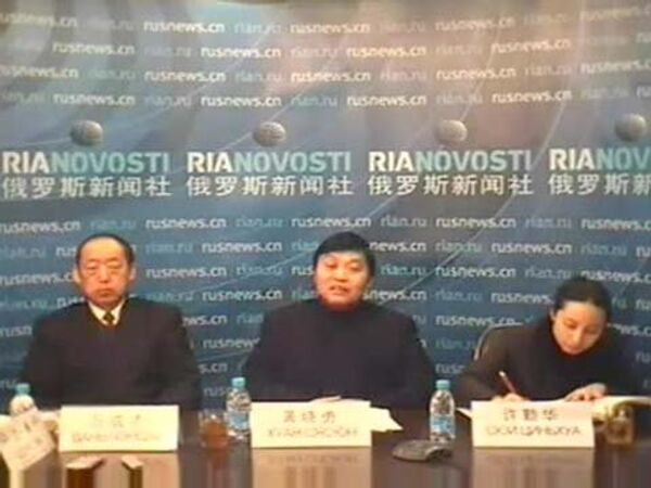Российско-китайское сотрудничество в сфере энергоресурсов: дружба на века?