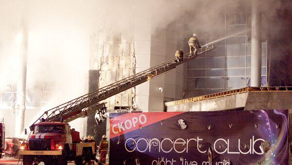 Пожар в торгово-развлекательном центре Европа в Уфе