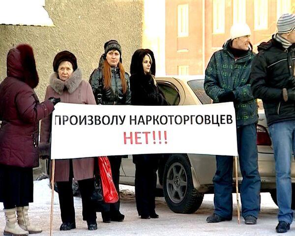 Сотрудники фонда Новосибирск против наркотиков нарушили законы – эксперты