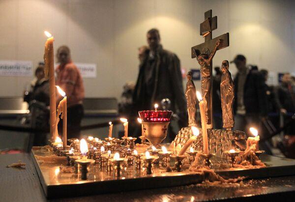Панихида по жертвам теракта в Домодедово