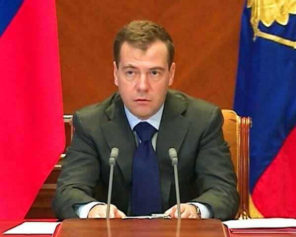 Медведев поставил точку в ратификации документа по договору СНВ