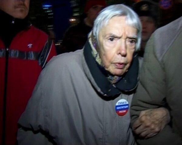 Людмила Алексеева пришла на митинг в сопровождении милиционеров