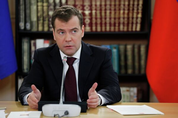 Президент России Дмитрий Медведев