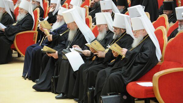 Открытие Архиерейского Собора Русской Православной Церкви. Архив