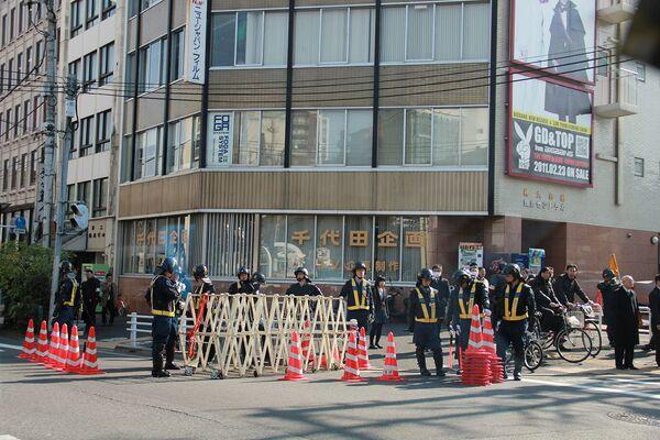День северных территорий в Японии