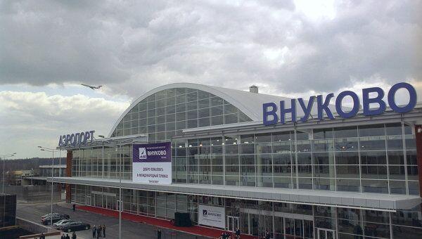 Международный терминал аэропорта Внуково. Архив