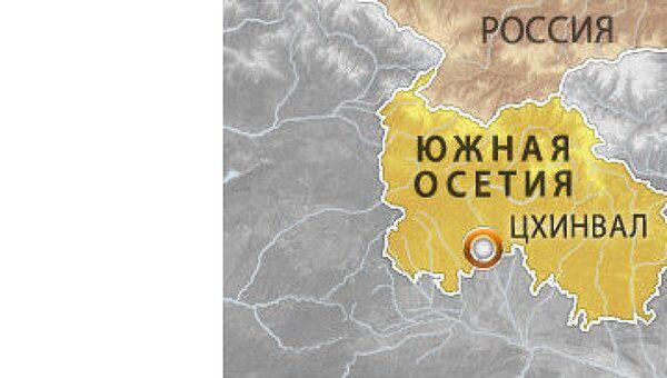 Южная Осетия. Цхинвал