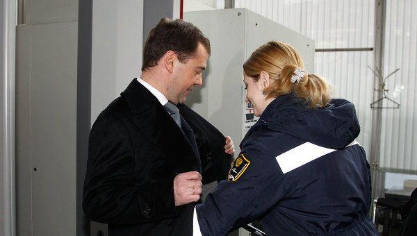 Проверка Д.Медведевым системы безопасности аэропорта Внуково