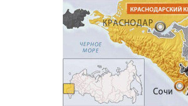 Сочи, Краснодарский край