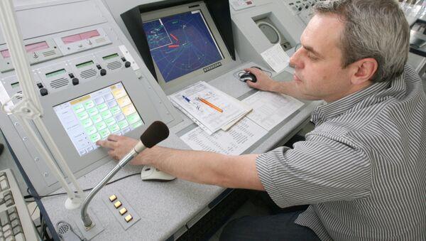 Работа авиадиспетчера, архивное фото