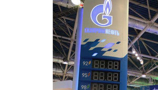 ОАО Газпром нефть. Архив