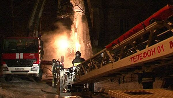 Пожар в здании отдела судебных приставов в Москве