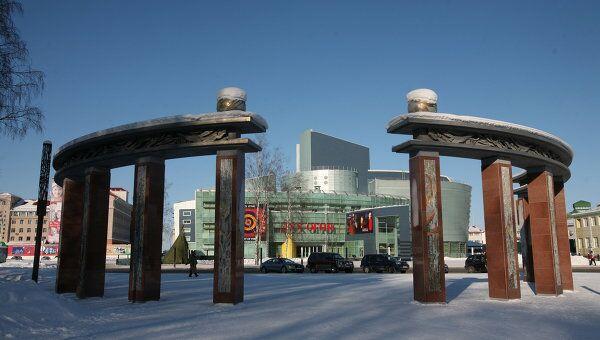 Культурно-театральный центр Югра-Классик в Ханты-Мансийске
