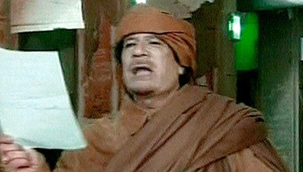 Обращение Муаммара Каддафи к народу