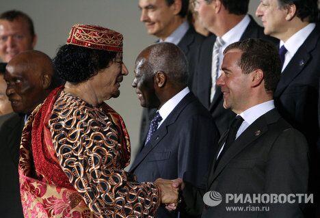 Обед от имени президента Италии в честь участников саммита Большой восьмерки в Аквиле