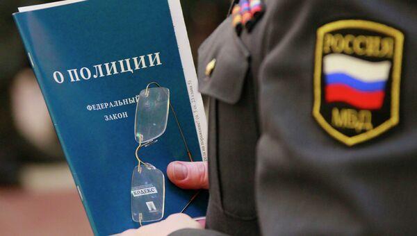 Работа сотрудников МВД в день вступления в силу закона О полиции