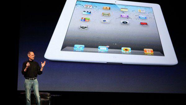 Продажи iPad 2 начнутся 11 марта по цене предшествующей модели