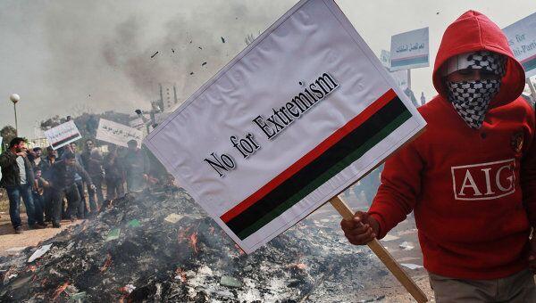 Ситуация в Ливии