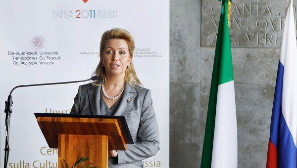 Светлана Медведева открыла в Венеции центр изучения культуры России