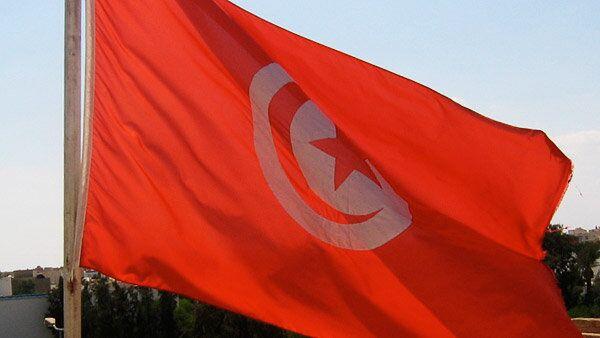Флаг Туниса. Архив