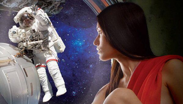 Фрагмент обложки книги Мэри Роуч Обратная сторона космонавтики