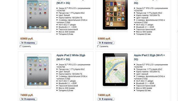 Apple iPad 2 в одном из российских интернет-магазинов