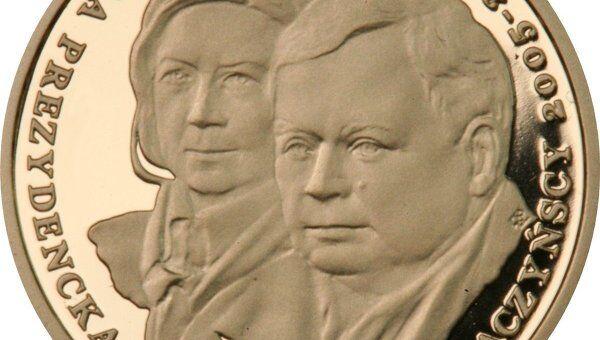 Монеты с изображением Марии и Леха Качиньских