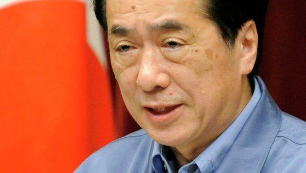 Выступление премьер-министра Японии Наота Кан на пресс-конференции