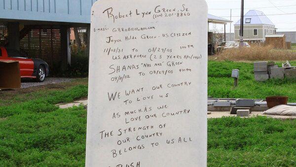 Новый Орлеан спустя пять с половиной лет после урагана Катрина