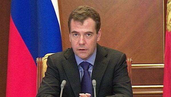 Медведев уверен, что уголовная политика России должна быть современной