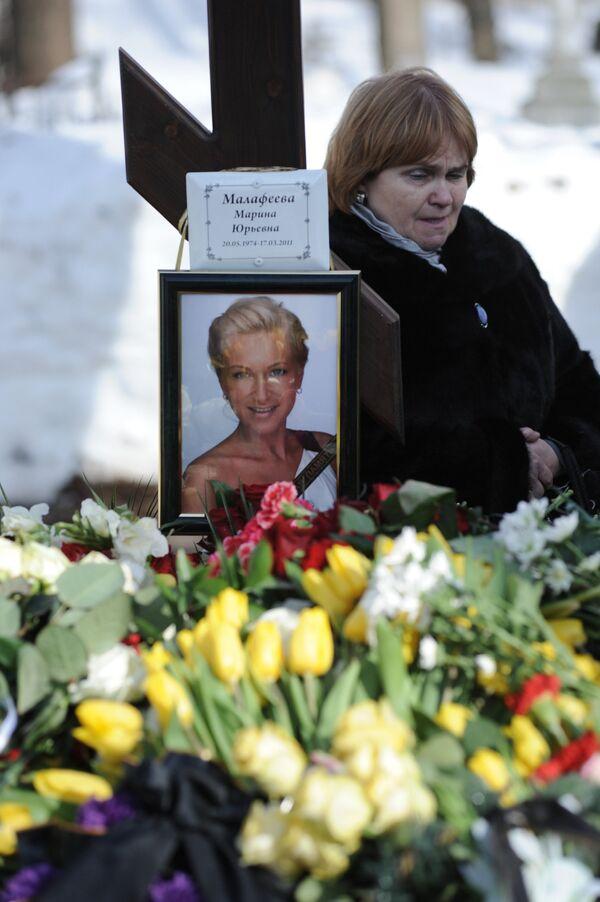 Похороны Марины Малафеевой