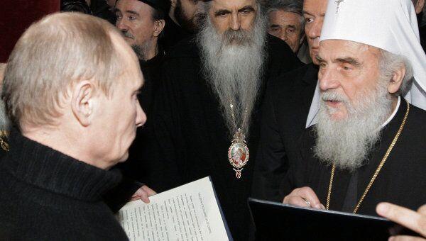 Премьер-министр РФ В.Путин посещает храм Святого Саввы