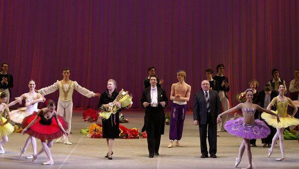 Студенты Московской государственной академии хореографии в центре изобразительных искусств имени Джона Кеннеди