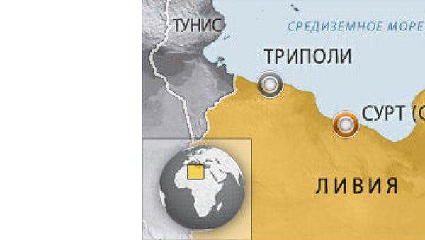 Сирт - родной город Каддафи