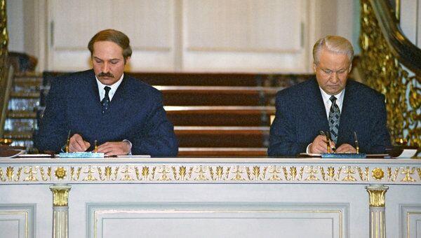 Подписание Договора об образовании Союза России и Белоруссии