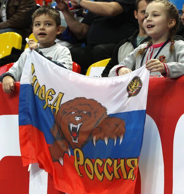 Юные болельщики сборной России