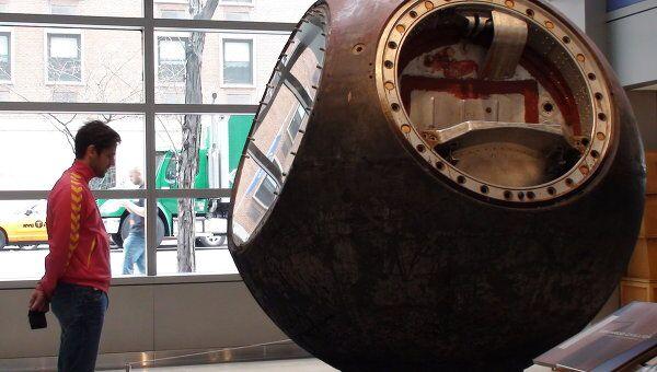 Капсула космического корабля Восток ЗКА-2 на аукционе Sotheby's
