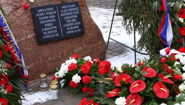 Цветы и свечи возложены у мемориального камня на месте крушения польского Ту-154 под Смоленском. Архив