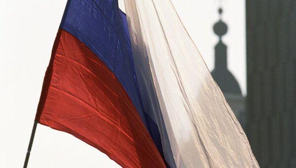Флаг Российской Федерации. Архивное фото