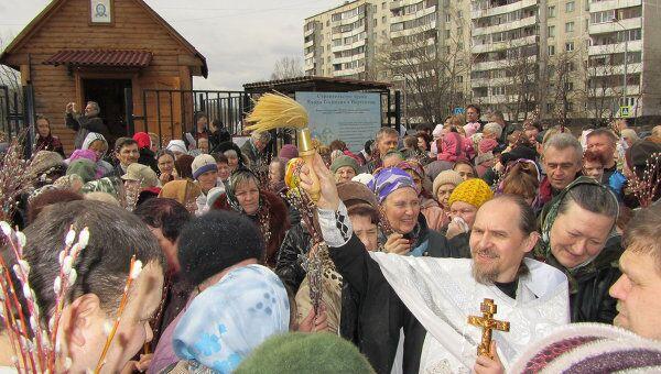 Вербное воскресенье на юге Москвы