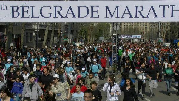 Старт Белградского марафона