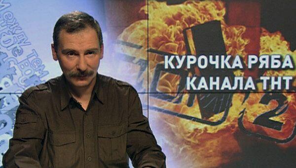 Курочка Ряба канала ТНТ