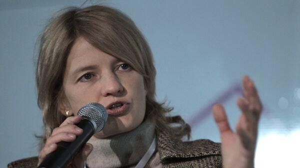 Международный форум Россия — вперед в Сколково