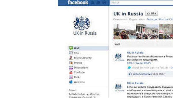 Страница посольства Великобритании в сети Facebook