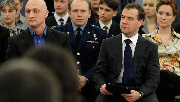 Встреча Дмитрия Медведева с активом партии Единая Россия