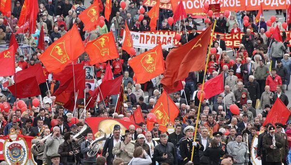 Первомайские демонстрации в Москве