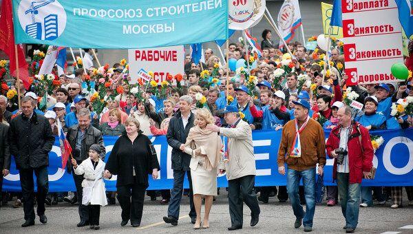 Митинг, посвященный Дню весны и труда